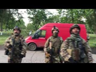 ВСУ взяли под контроль поселок Золотое-4