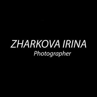 Ирина Жаркова