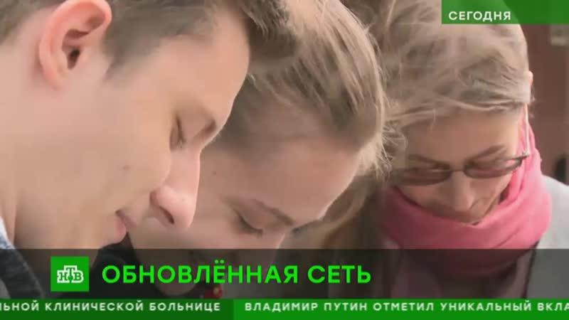 Мобильный Интернет в Донбассе выходит на новый уровень