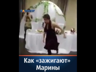 отжигает под песню «Марина» в исполнении Филиппа Киркорова