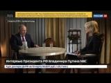 Новости на «Россия 24»  •  Путин рассказал, что иногда Песков
