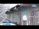 В Марий Эл расселят жильцов барака у которого ночью обрушилась крыша