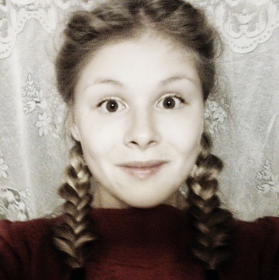 Карина Демина, 3 августа , Мичуринск, id154586389