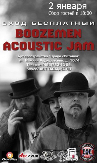 02.01 BoozeMen Acoustic Jam в Среде Обитания