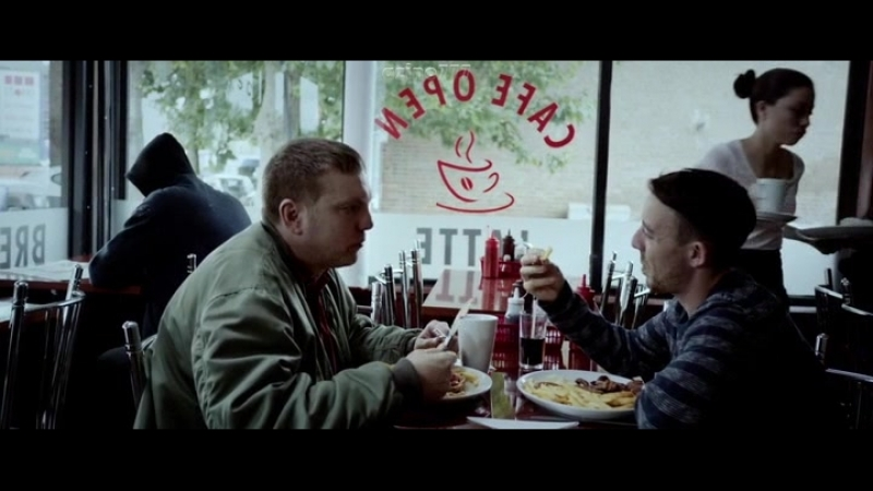 Мы и они (Us and Them) (2017)