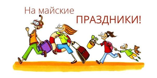 департамент по конкурентной политике города москвы аренда