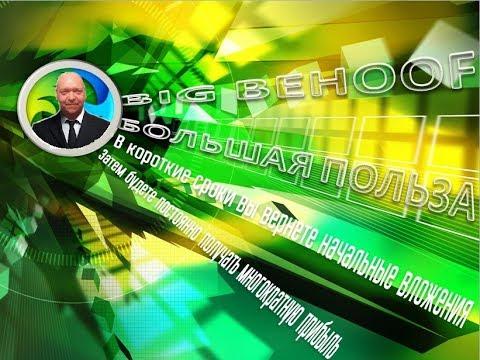 Обзор истории в кабинете 16.05.18г. » Freewka.com - Смотреть онлайн в хорощем качестве