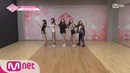 PRODUCE48 [단독/48스페셜] 콘셉트 평가 연습 영상ㅣ♬ Rumor_1조 180803 EP.8