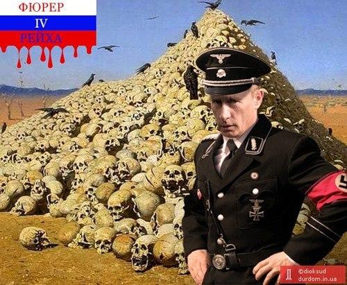 Конституционный суд России запретил скрывать данные о погибших под предлогом гостайны - Цензор.НЕТ 9278