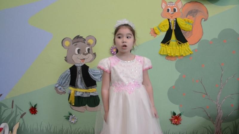 Баймаҡ ҡалаһы Айыуҡай балалар баҡсаһы, Гәҙелшина Лиана, 6 йәш.