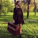 Алиса Кожикина фото #44