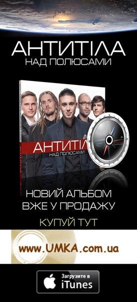 фото из альбома Сергея Вусыка №13