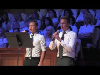 Давид и Эрик - дуэт
