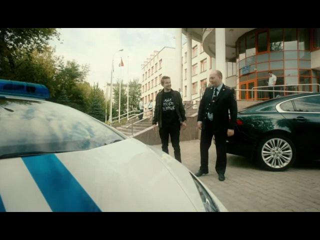 Полицейский с Рублёвки: Возвращение в Барвиху из сериала Полицейский с Рублёвки...