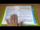 часть 1 DIY Идеальный ежедневник-органайзер своими руками ♥ Дневник похудения