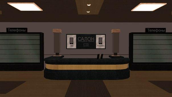 Интерьер салона связи GTA San Andreas Multiplayer на AdvanceRP
