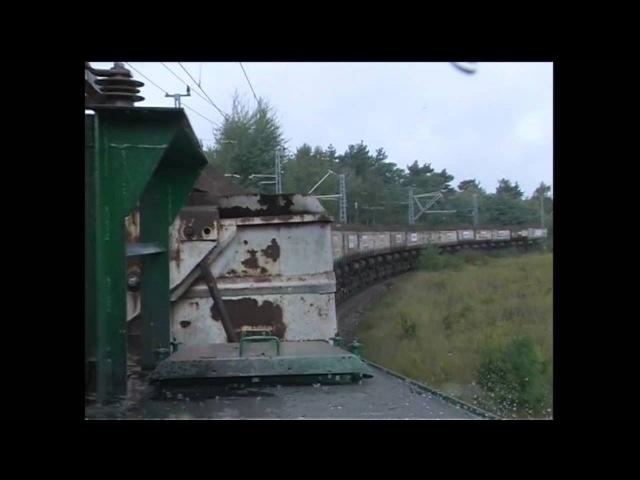 Vattenfall Zentraler Eisenbahnbetrieb T. 4