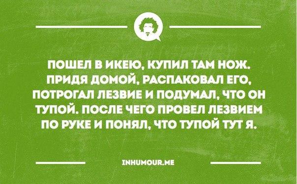 https://pp.vk.me/c543108/v543108554/17db8/EZ5SwAJ8uDw.jpg