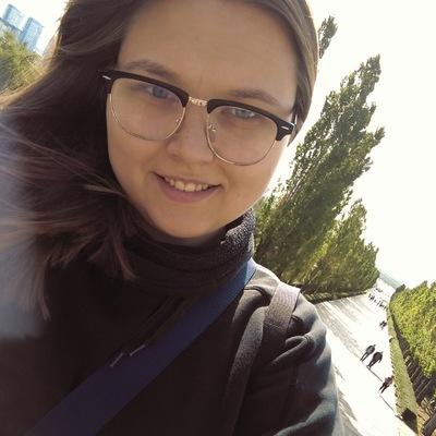 Дарья Клюшева