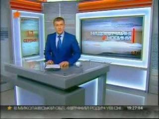 Надзвичайнi новини з Костянтином Стогнієм  канал ICTV 12.08.2013