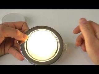 Светильник с лампочкой GX 53