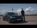 BMW 750 Xdrive Не так дорого как вы думаете