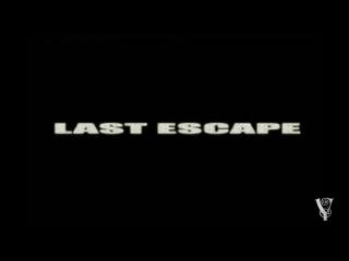 Resident evil 3 Intro