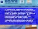 Ответ Никоненковой Е. на вопрос телезрителя ТВ ВОЛГА относительно пересчета НДФЛ.