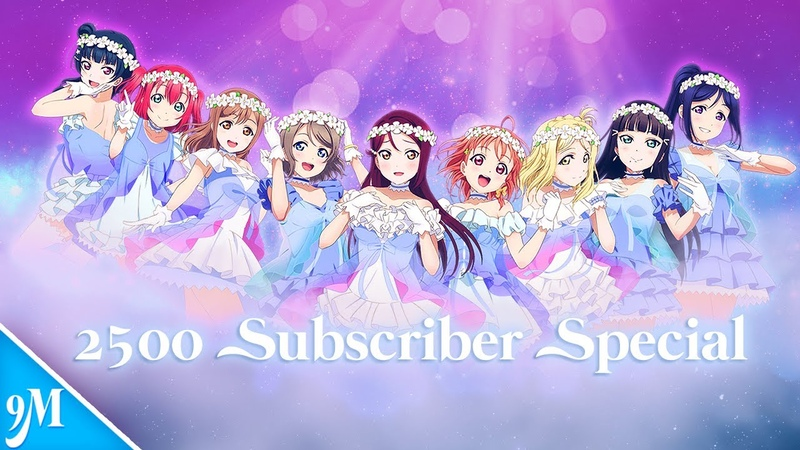 9 Mermaids - Yume no Tobira [English Cover] 2500 Subscriber Special!
