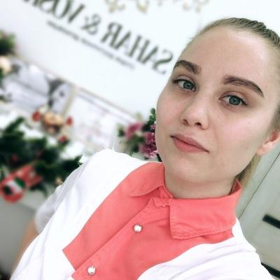 Ольга Безгодкова