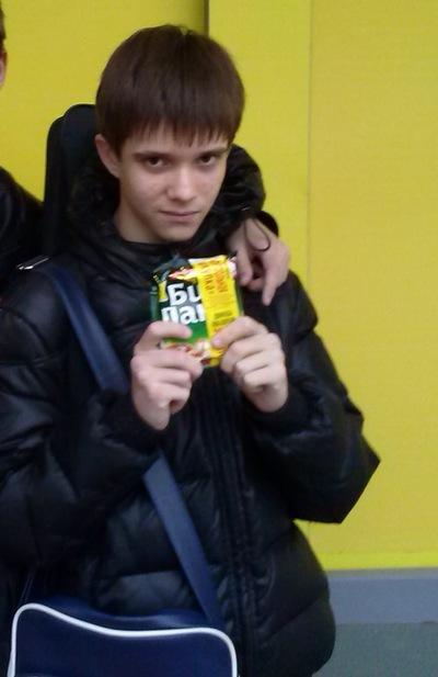 Никита Канищев, 23 ноября 1997, Волгоград, id33678036