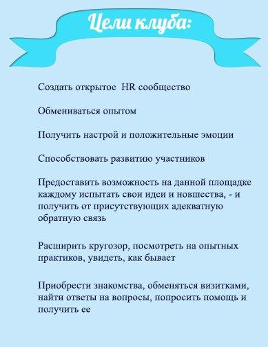 рекомендательное письмо hr менеджеру