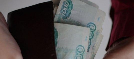 Дам деньги под нотариальную расписку киев