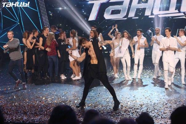 Танцы на ТНТ второй сезон финал победитель