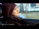 Весна в декабре сериал серии 5 8 мелодрамма в ролях Григорий Антипенко и Екатерина Климова