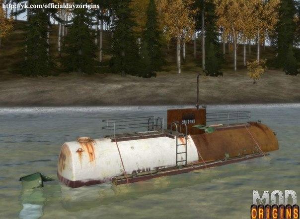 где найти лодку в dayz standalone