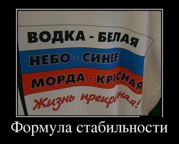 Российские оккупанты усиливают информационный контроль на Донбассе, - Минобороны Украины - Цензор.НЕТ 5136