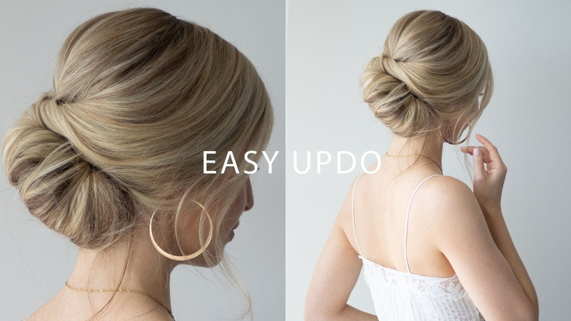 HOW TO EASY updo for short hair 👰🏼Perfect wedding hair prom formal