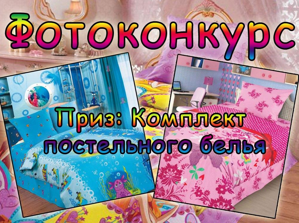 http://cs310224.vk.me/v310224940/38f4/4GCno0fAUwc.jpg