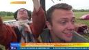 Воздушный шар с журналистами совершил жесткую посадку в Переславле Залесском