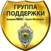 Оперативное подразделение МСБ (СПб)