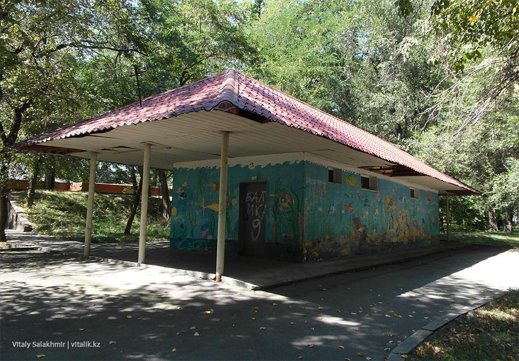 Здание детский городок Центрального Парка Горького Алматы