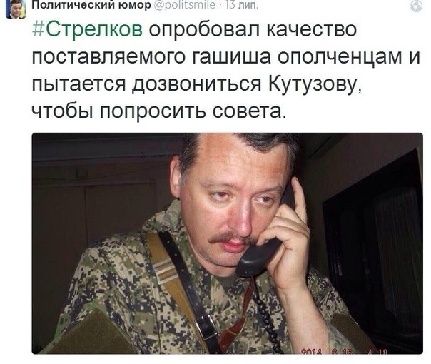 Есть очень большая вероятность российского вторжения в Украину, - генсек НАТО - Цензор.НЕТ 9610