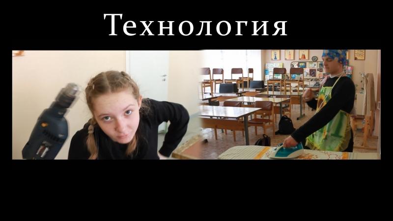 Технология Последний звонок Выпуск 2018 школа№90