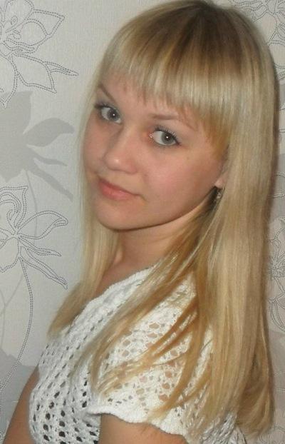 Людмила Зуева, 24 октября 1986, Орша, id176211782