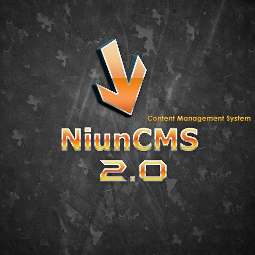 NiunCMS v 2.0 Press Release