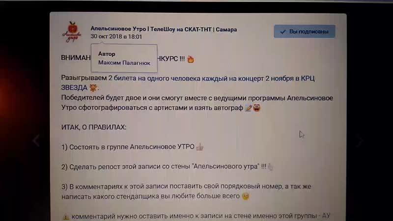 итоги конкурса стэнд ап от 30.10.18