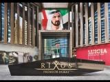 Четыре отеля в Дубае от британских традиций до ультра всё включено
