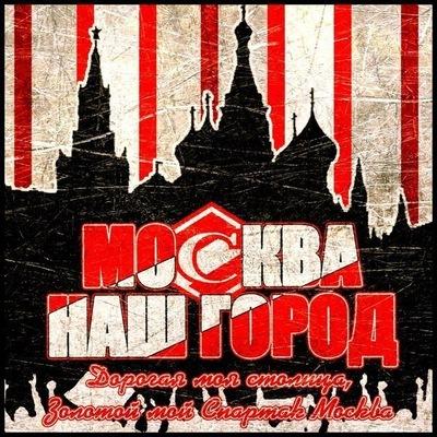 Namenlos Schauspieler, 14 июня 1922, Москва, id190797573