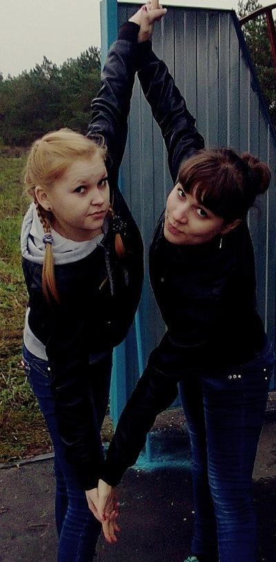 Алия Карипова, 14 ноября 1995, id72443268